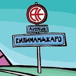 kilimandzaro_oblozka